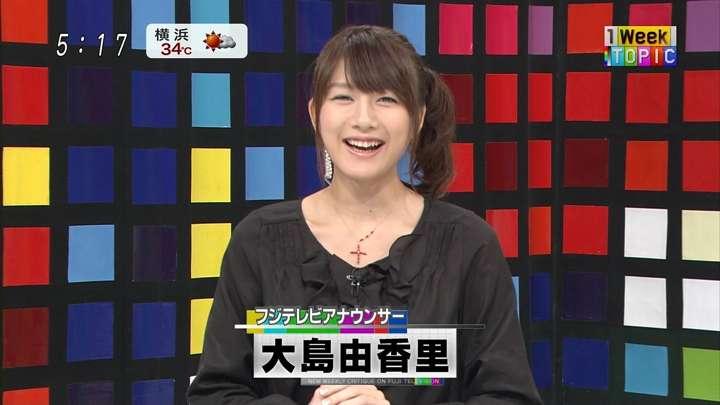 yukari20100904_02_l.jpg