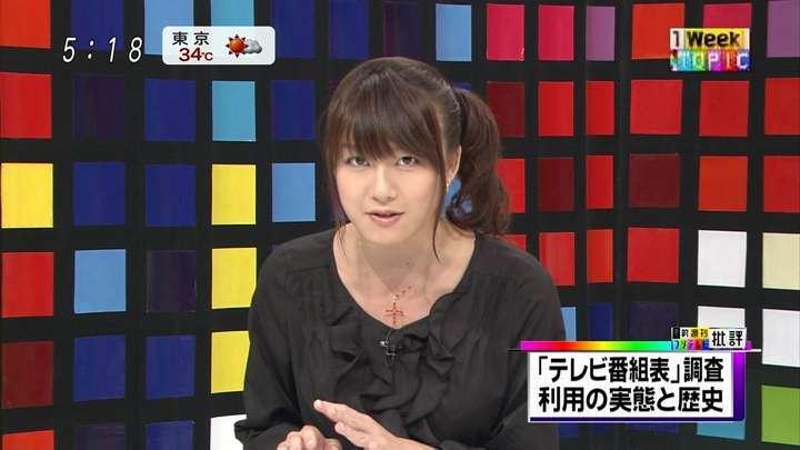 yukari20100904_03_l.jpg