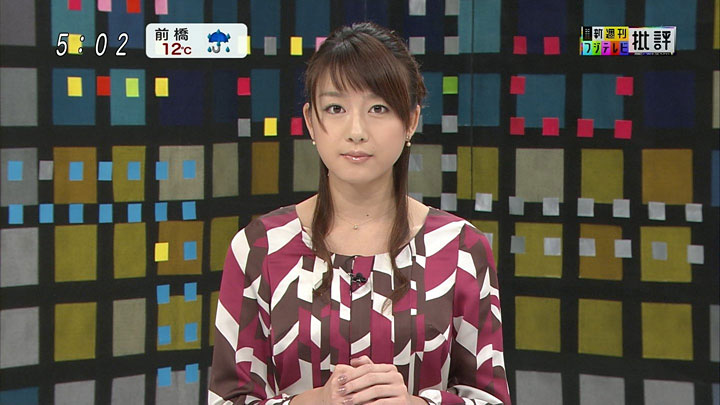 yukari20101030_01.jpg