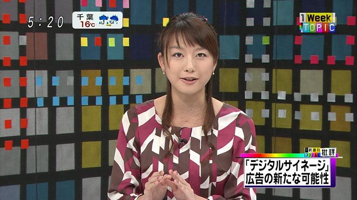 yukari20101030_04.jpg