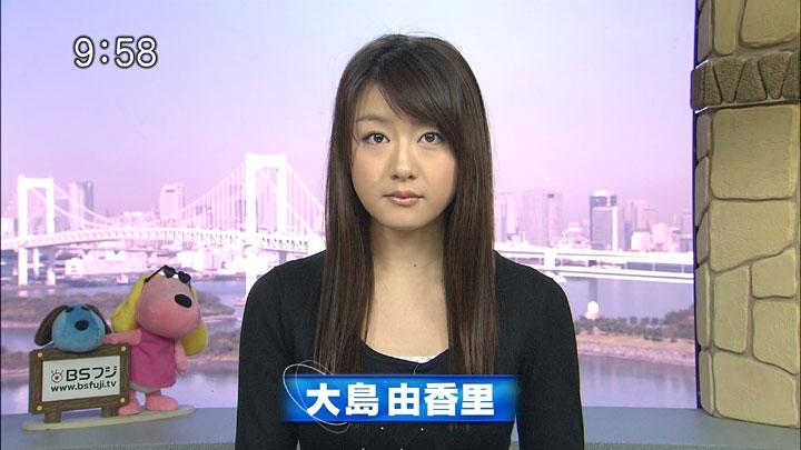 yukari20101105_01.jpg