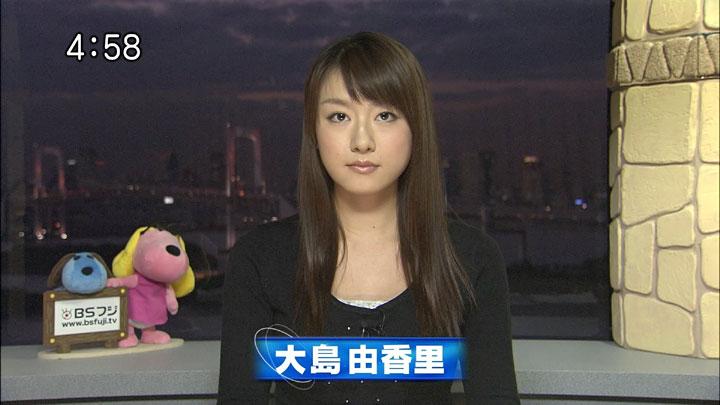 yukari20101105_06.jpg