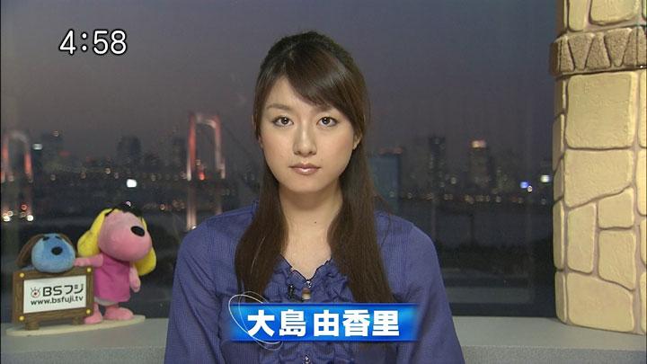 yukari20101112_06.jpg