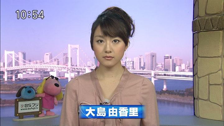 yukari20101119_02.jpg