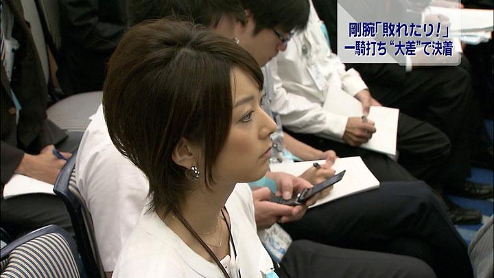 yuri20100914_03.jpg