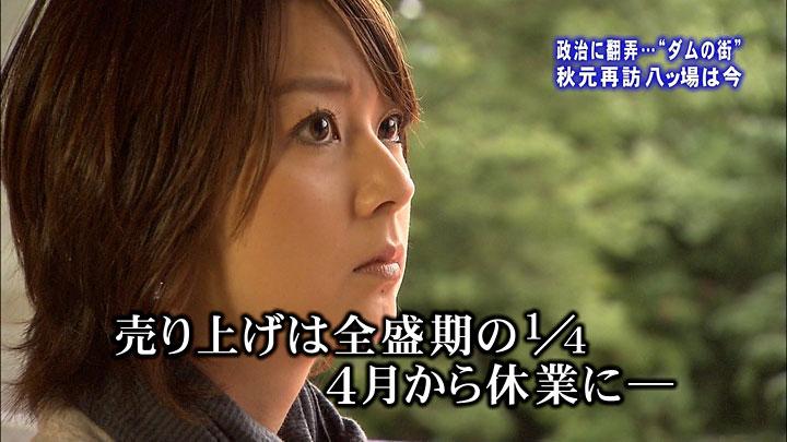 yuri20100929_03.jpg