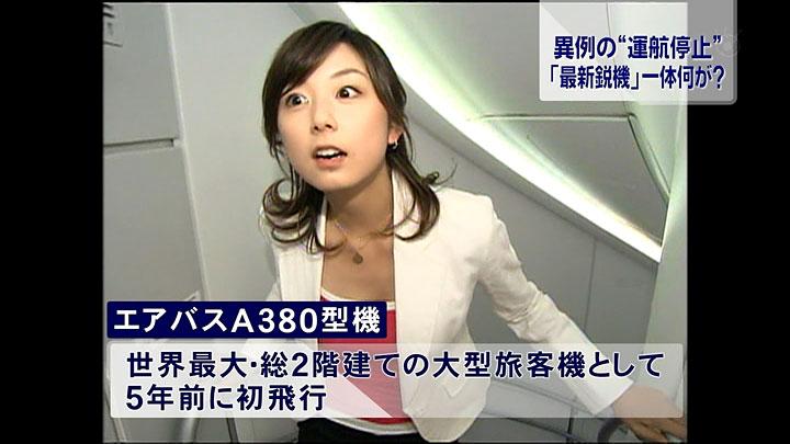 yuri20101104_03.jpg