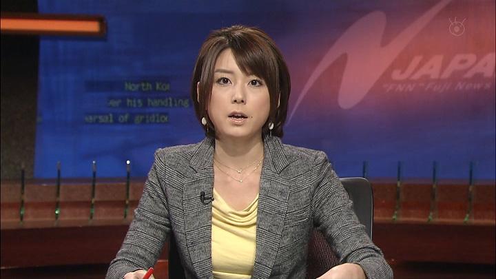 yuri20101123_03.jpg