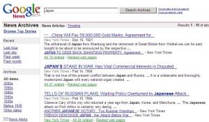 google_20080910082716.jpg