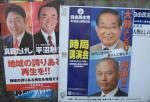 0903_香川3区自民党