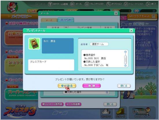 WS000000_20091019190749.jpg