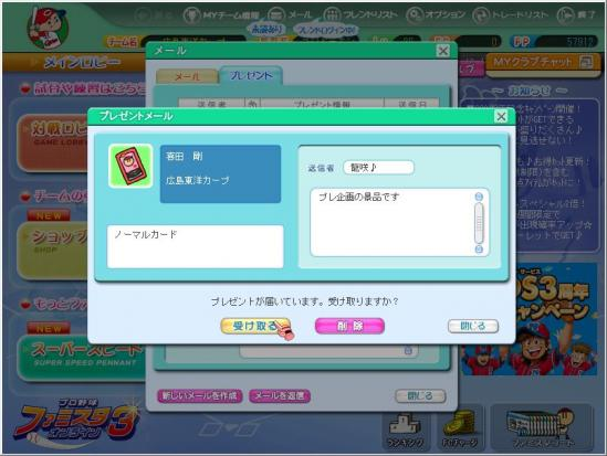 WS000001_20091008205510.jpg