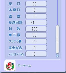 WS000002_20091003235519.jpg
