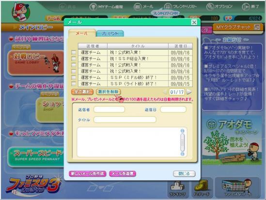 WS000005_20090918170618.jpg