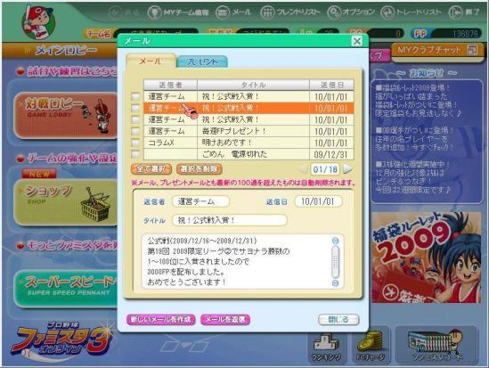 WS000009_20100103114438.jpg
