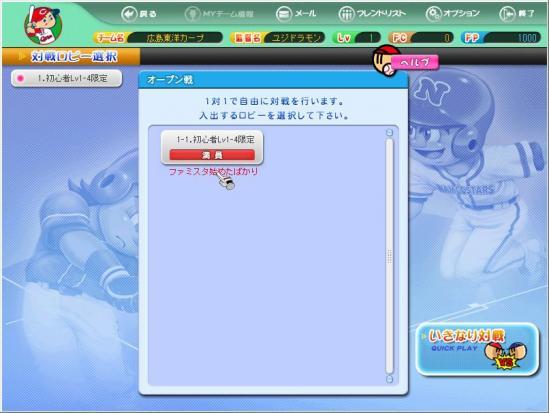 WS000011_20091019192648.jpg