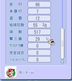 WS000018_20100209233554.jpg