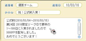 WS000024_20100317194546.jpg