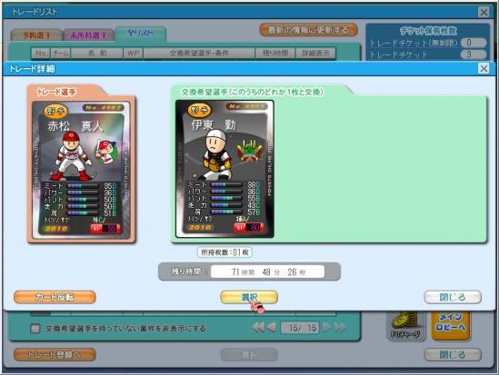 WS000027_20100320114330.jpg