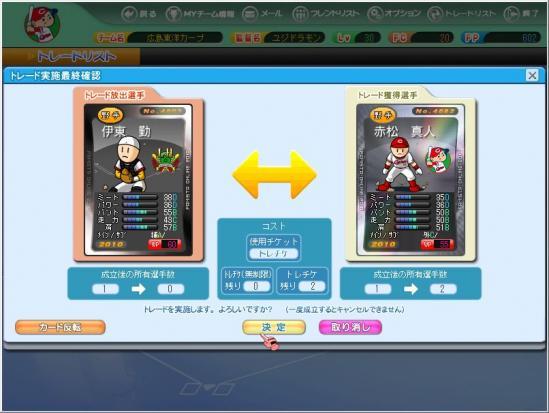 WS000035_20100320114330.jpg