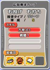WS000038_20091105214108.jpg