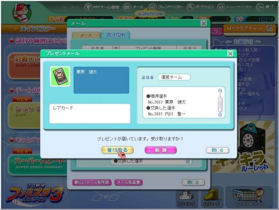 WS000038_20091218153502.jpg