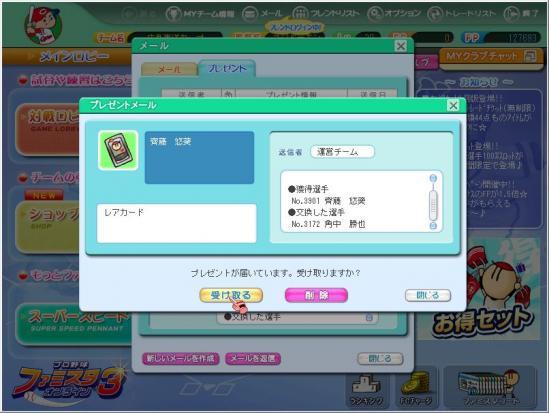 WS000096_20100214161026.jpg