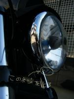DSCF0101_convert_20090914232638.jpg