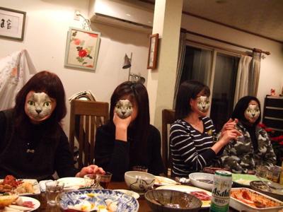 100130rein_party2.jpg