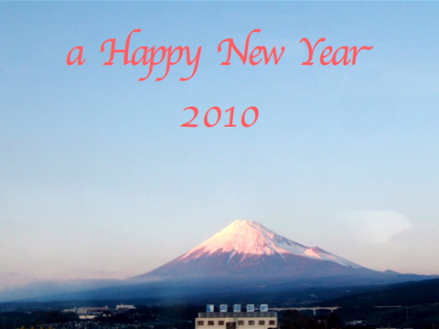 2010mt_fuji1.jpg