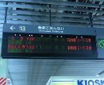 20060720101209
