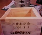 20081231_214028.jpg