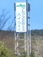20090104_141254.jpg
