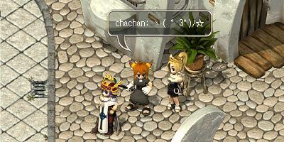 2009-chachan