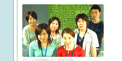 20090303-11