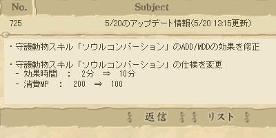 20090521-01