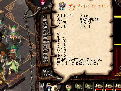 20090530-02.png