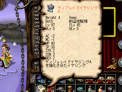 20090530-03.png