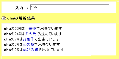 20090603-01.png