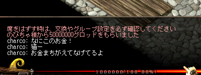 20090603-05.png