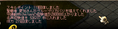 20090609-08.png