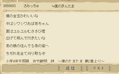 20090611-07.png