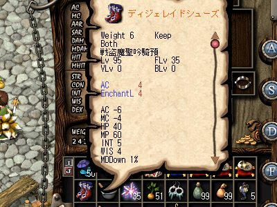 20090620-08.png