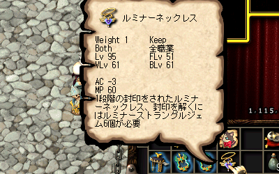 20090629-05.png