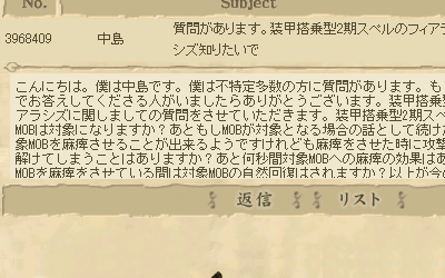 20090706-05.png