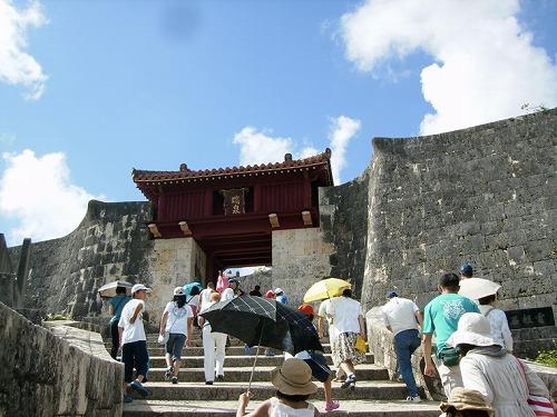 s-沖縄旅行④-1