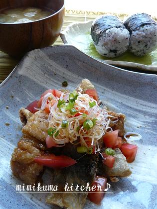 秋刀魚のトマト南蛮とおにぎりランチ