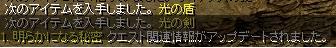 20081001_04.jpg
