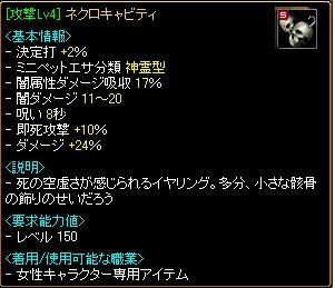 20081001_06.jpg