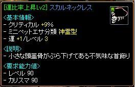 20081001_07.jpg